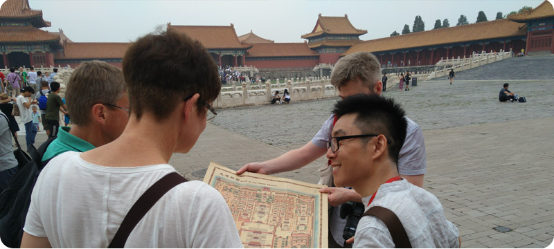 Forbidden city Tour guide